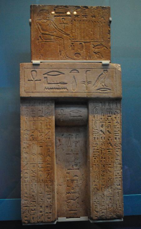 Ptahshepses