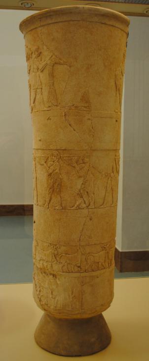Berlin Warka Vase A Historical Hiatus